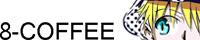 8-COFFEE